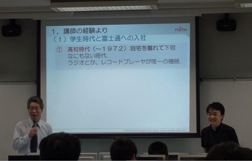 福冨先生の授業3E04