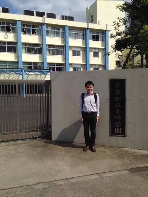 学園 青峰